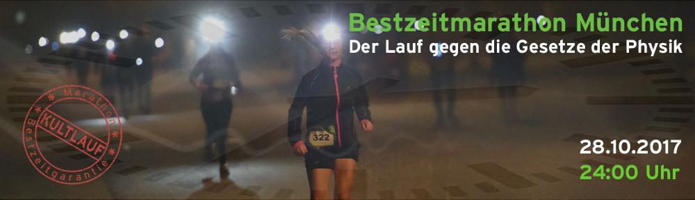 Bestzeitmarathon München